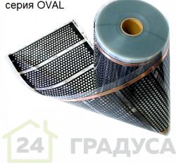 ИК пленка Russian Heat ECO OVAL 165Вт/м2