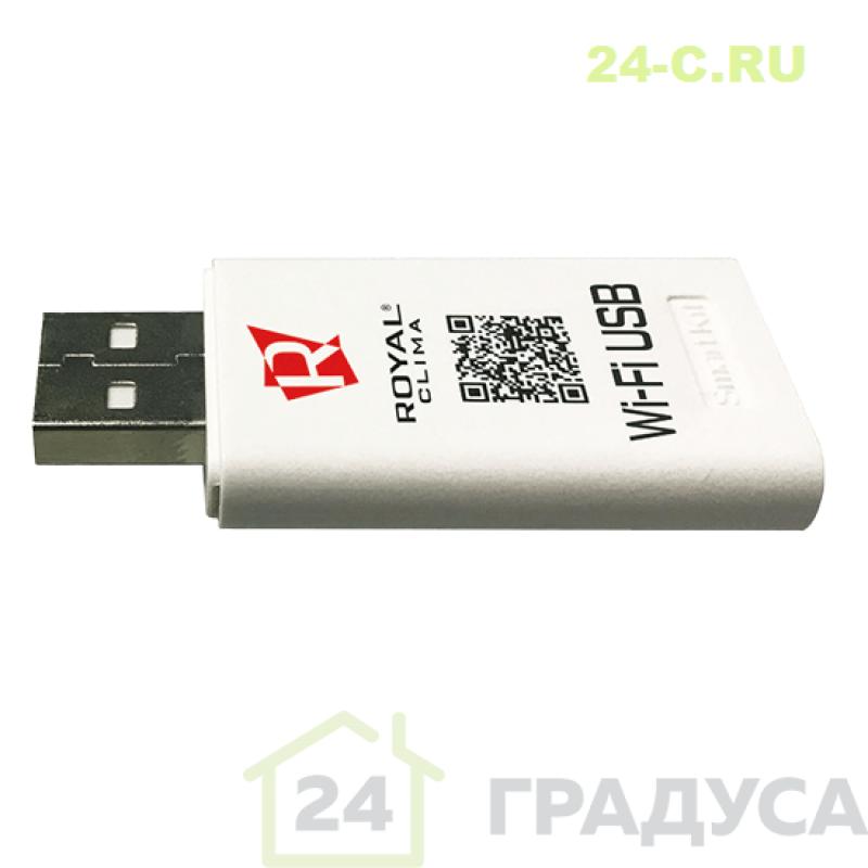 WI-FI USB модуль для кондиционера ROYAL Clima